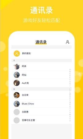 趣玩鸭手机版 1.0.1 最新版下载