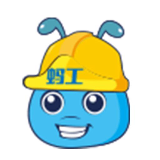 蚂工 0.6.9 安卓版下载