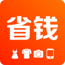 省钱罐 1.0.0 安卓版下载