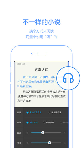 掌上百度iphone版 v9.2.0 苹果手机版