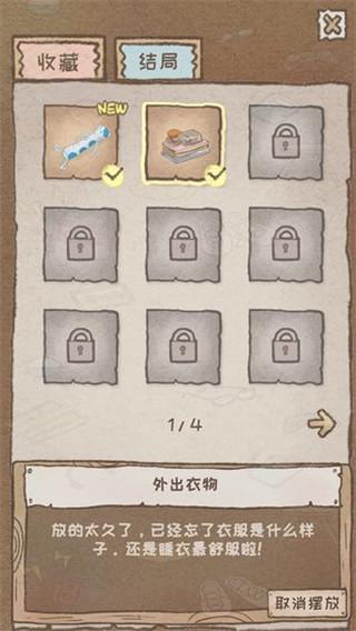 GapYear游戏安卓版